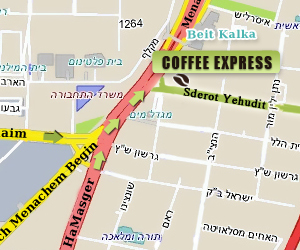 Coffee Express Israel - Arrival Map to our Barista Shop in Tel Aviv