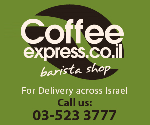 For delivery across Israel call us:  03-5233777